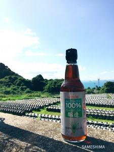 さとうきび酢NEW瓶